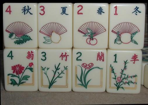 Mahjong flower tiles